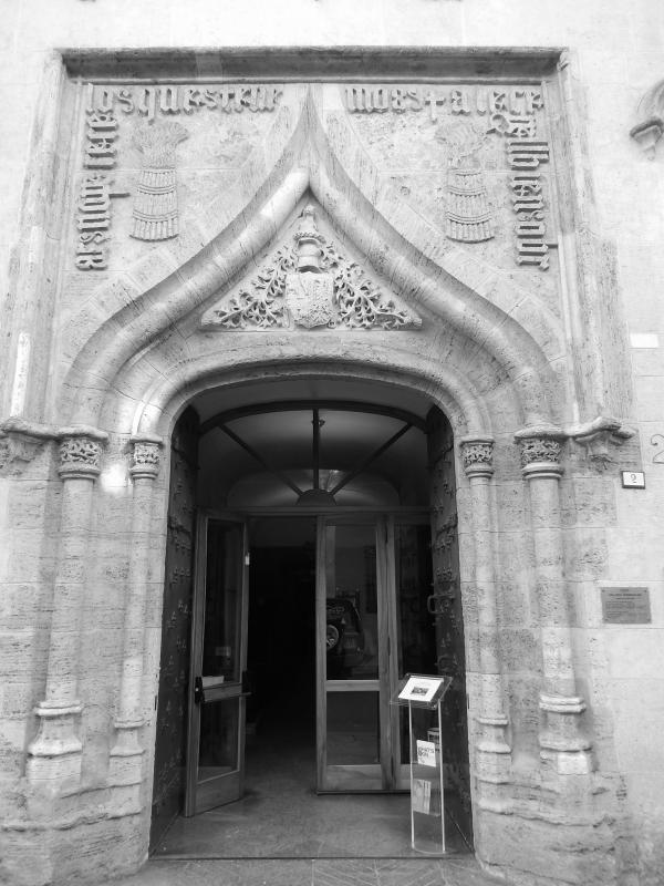 Galleria Parmeggiani, particolari all'ingresso 3 - Luca Gabbi - Reggio nell'Emilia (RE)