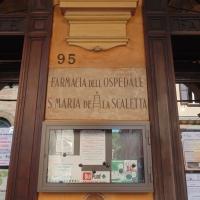 Farmacia dell'Ospedale della Scaletta (dettaglio) - Maurolattuga - Imola (BO)
