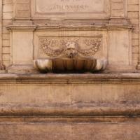Fontana via Ugo bassi - Iacopobastia - Bologna (BO)