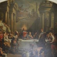 BO - Pinacoteca Nazionale - Scalinata d'Ingresso - ElaBart - Bologna (BO)