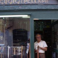 negozio in Corso Porta Reno - zappaterra - Ferrara (FE)