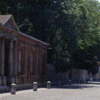 corso Ercole I d'Este - zappaterra - Ferrara (FE)