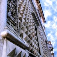 Palazzo dei Diamanti9 - Dino Marsan - Ferrara (FE)