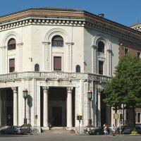 Palazzo delle Poste - baraldi - Ferrara (FE)