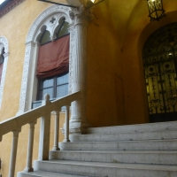 Palazzo Municipale - Ferrara 7 - Diego Baglieri - Ferrara (FE)