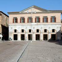 Oratorio di San Crispino - Baraldi - Ferrara (FE)