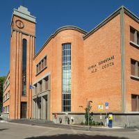 "Scuola ""Alda Costa"" - baraldi - Ferrara (FE)"