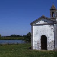 Panfilia, Oratorio della Madonna della Consolazione - Rebeschini - Sant'Agostino (FE)