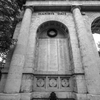 Il monumento dei caduti a Cento, dettaglio - Antonella Balboni - Cento (FE)