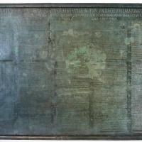 Tabula alimentaria per un prestito ipotecario imperiale, da veleia, II secolo, 01 - Sailko - Parma (PR)