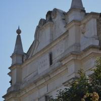 Porta serrat particolare - Carlotta Benini - Ravenna (RA)