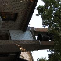 Campana del giardino di Dante - Alessandro Gennari - Ravenna (RA)