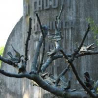 L'albero della vita scultura di Angelo Biancini, particolare - Vincenzo Zaccaria - Castel Bolognese (RA)