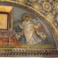 San Lorenzo e la graticola - Cristina Cumbo - Ravenna (RA)