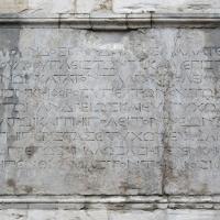 Tempio malatestiano, ri, fianco sx, targa in greco - Sailko - Rimini (RN)